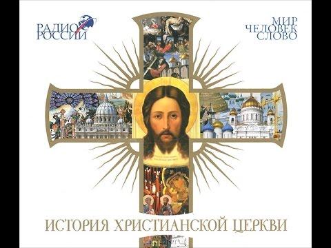 Церковь христа спасителя ехб