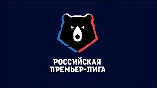 Новая Российская Премьер-Лига