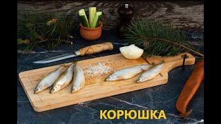 Рыба корюшка где обитает в россии