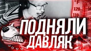 Пираний БОМБИТ|Пираний WARFACE|КВШКИ СКИФОВ|НАРЕЗКА №39 |18+