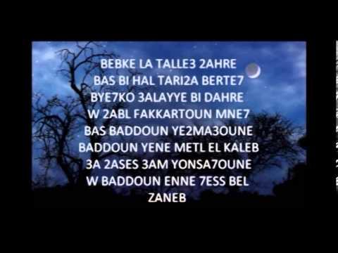 MOBAR SHADDY _ BI-3ALAM TENEH _ LEBANESE RAP (with lyrics)