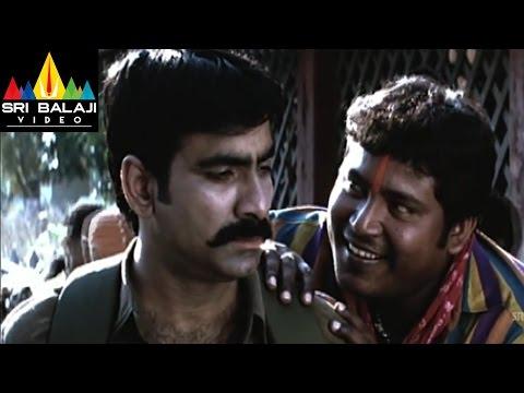 Vikramarkudu Movie Ravi Teja Intro as Vikram Rathod   Ravi Teja, Anushka   Sri Balaji Video