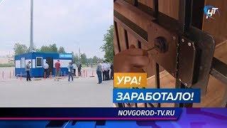 На территории ТРЦ «Мармелад» открылся долгожданный опорный пункт полиции