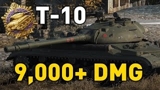 World of Tanks || T-10 - 9,000+ DMG