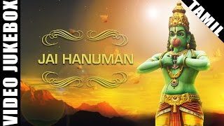 Best of Hanuman Songs