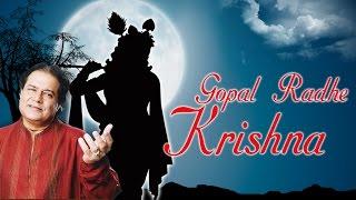 Gopal Radhe Krishna | Shri Krishna Bhajan | Anup Jalota