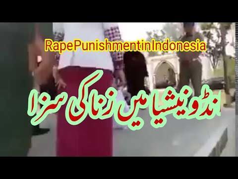 Rape Punishment in Indonesia
