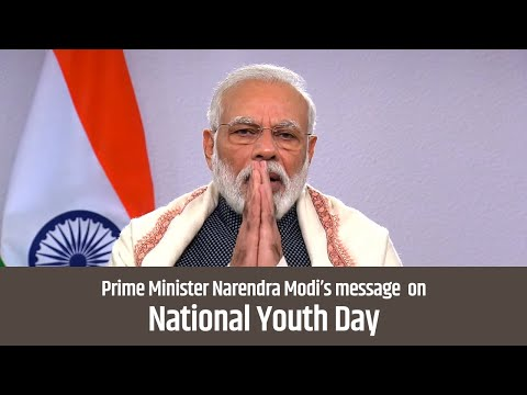 PM's message on National Youth Day
