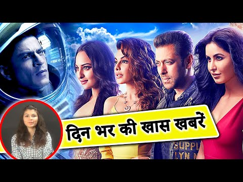 Salman Khan Latest bollywood news | Top Latest Daily Bollywood News Updates | दिन भर की ख़ास खबर