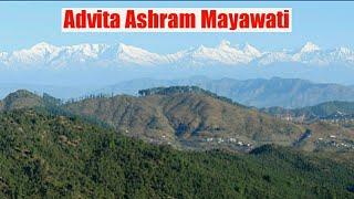 अद्वैत आश्रम मायावती लोहाघाट उत्तराखंड | Advaita ashram mayawati lohaghat champawat ( uk ) ¶ history