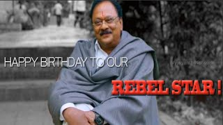 Happy Birthday Rebel Star - Yevade Subramanyam Teaser