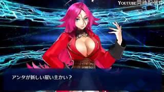 FGO沖田オルタ200連ガチャ出るまで聖晶石600個分Fate/GrandOrder