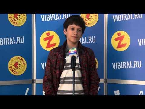 Миша Шефер, 13 лет