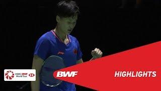 YONEX Swiss Open | Finals WS Highlights | BWF 2019