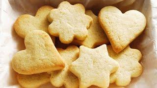 Como hacer galletas de mantequilla. Faciles y rapidas