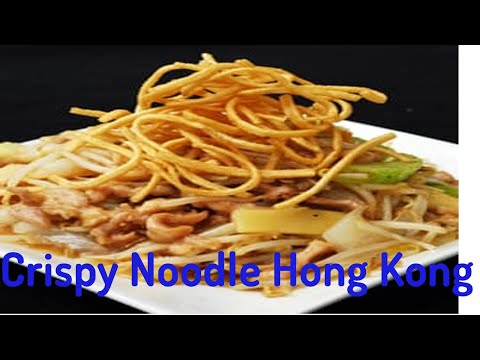 How To Cook Hong Kong Crispy Noodle/CHOW MEIN/Cooking Recipe Chef Sokphal