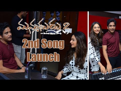 Manmadhudu 2 Second Song Launch In Red FM