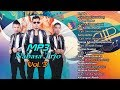 LAGU BATAK TERBARU - MP3 NABASA TRIO VOL. 3  #lagubatakterbaru2019