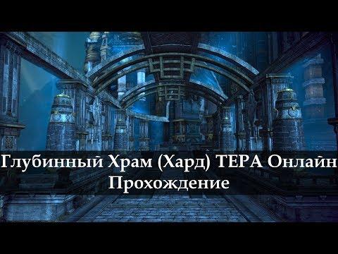Храм под ногинском