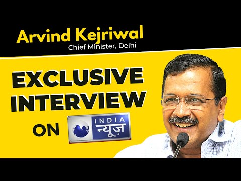 Arvind Kejriwal Exclusive Interview on India News