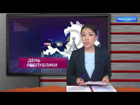 Управлением Россельхознадзора отозвана декларация о соответствии у предпринимателя в Республики Калмыкия за нарушение процедуры декларирования партии зерна