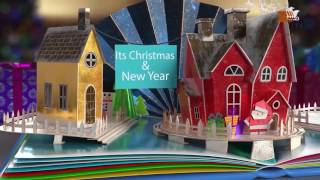 Atdrive Merry Christmas & Happy New Year 2017 Wishes Video