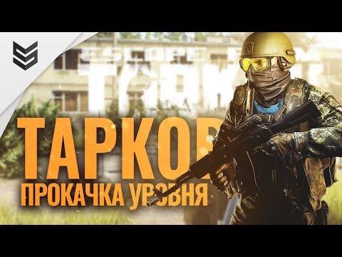 Escape from Tarkov - Больше хардкора богу хардкора (видео)