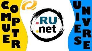 Моменты о Computeruniverse.ru и Computeruniverse.net, которые вам стоит знать
