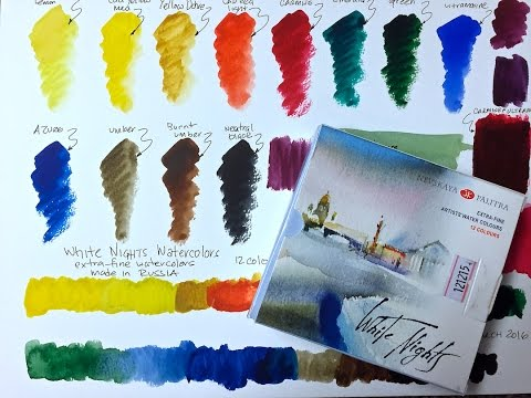 White Nights Watercolors