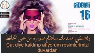 Demet Akalın   Giderli Şarkılar مترجمة   اغنية من مسلسل موسم الكرز