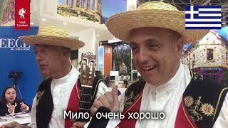 Иностранцы пробуют варенье из шишек