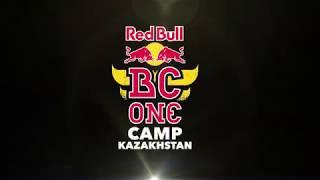 #ТусаНорм • RedBull BC ONE Camp KZ • HipHop-Popping