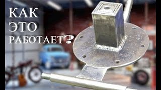 POWERFUL CAR RISE IN 5 SECONDS! From air bulb, hockey puck and metal residues! ENG SUB