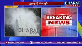 Srisailam Dam Gates Open Due to Heavy Inflow | Minister Devineni
