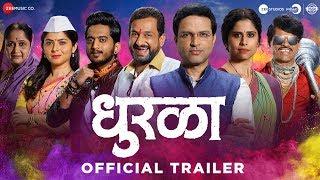 Dhurala 2020 Trailer