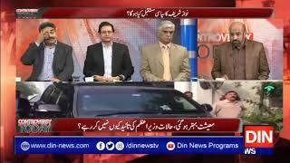 Controversy Today with Rizwan Razi | 19 November 2019 | Din News