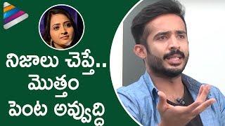 Anchor Ravi Shocking Comments on Lasya | Anchor Ravi Controversial Interview | Telugu Filmnagar