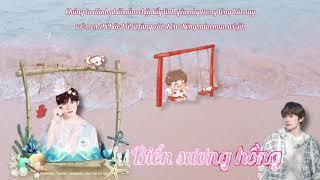 [Vietsub + Pinyin] 《Biển Sương Hồng》 - Dịch Dương Thiên Tỉ