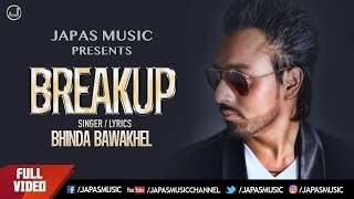 Breakup  Bhinda Bawakhel