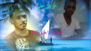 تحميل اغاني محمود عبد العزيز- اجلي النظر MP3