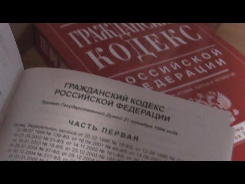 ГК РФ, Статья 53,1, Ответственность лица, уполномоченного выступать от имени юридического лица, член