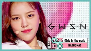 [쇼! 음악중심] 공원소녀 -바주카 (GWSN -BAZOOKA!) 20200502