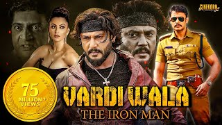 Airavata2016 Hindi Dubbed Full Movie Vardi Wala The Iron Man  Darshan Urvashi Prakash Raj