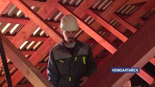 Больше трёхсот домов в Алтайском крае капитально отремонтируют до конца этого года