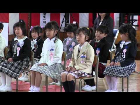 18人の入学式!平舘小学校