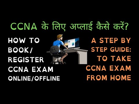 How to Apply for CCNA Exam in Hindi | How to Book CCNA Online ...