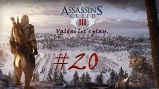Assassin's Creed 3. Серия 20 - На тропе войны.