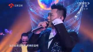 Dã lang Disco [野狼Disco] Trần Vỹ Đình [陈伟霆] live chào đón năm mới