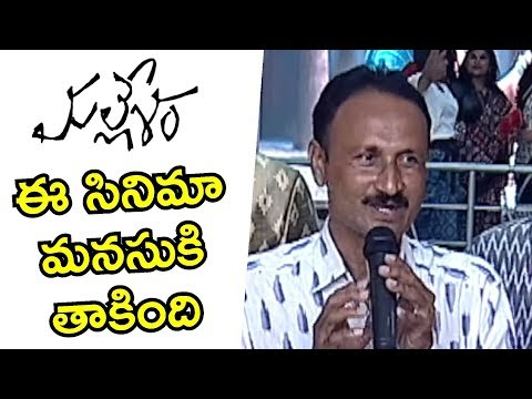 Real Mallesham Emotional Words About Mallesham Movie | Pre Release Event | E3 Talkies