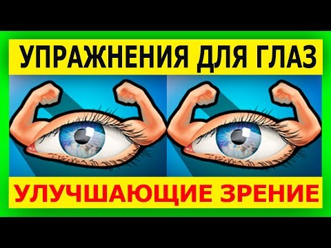 Может ли зрение упасть на нервной почве